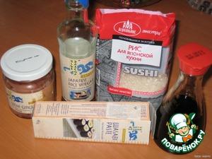 Вот некоторые ингредиенты, которые нам понадобятся.