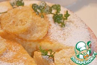 Рецепт: Лимонный пирог Капри