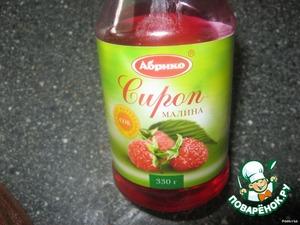 Я  использовала  малиновый сироп.