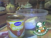 Торт Кутузов ингредиенты