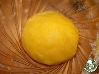 Апельсиновые квадратики ингредиенты