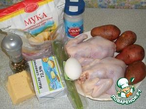 Это продукты, которые нужны для приготовления.