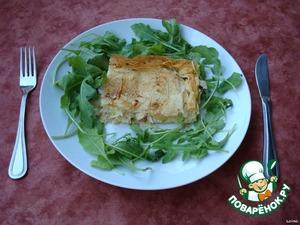 Serve with a green salad - arugula.  Bon appetit!