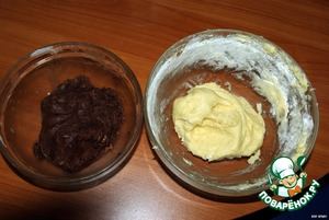 Whisk the softened butter with the sugar until the mixture becomes airy  Add 230 grams of flour, 1 egg, vanilla sugar, baking powder  Whisk well  Divide the dough into 2 parts:  in the first place the remaining flour, stir  in the second 30 grams of cocoa mix