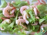 Салат с креветками под цитрусовым соусом ингредиенты