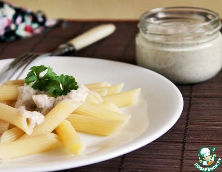 Рецепт: Соус с грецкими орехами