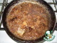 Фаршированное мясо ингредиенты