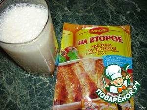 В молоке развести пакетик Maggi.