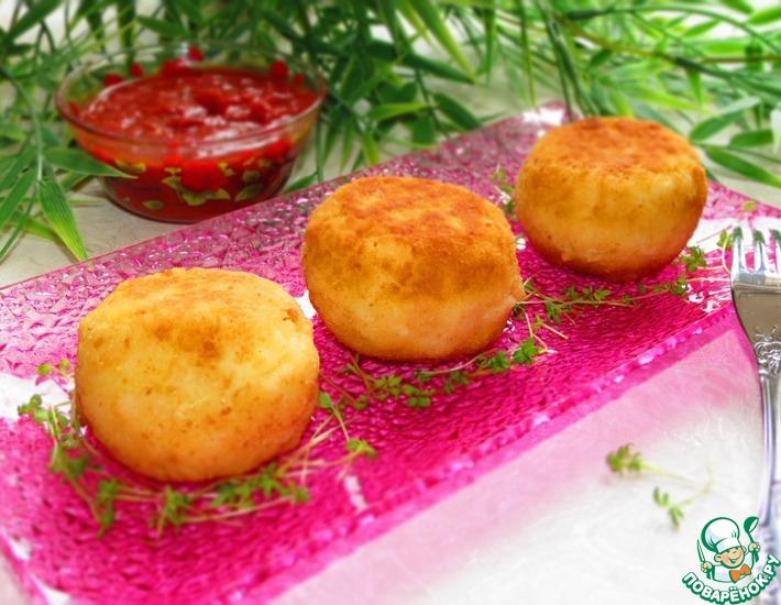 Рецепт: Аранчини-итальянская закуска