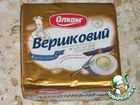 Кекс на сгущенке ингредиенты
