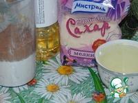 Пирог Вкус тропиков ингредиенты