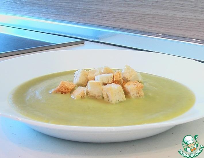 Рецепт: Суп-пюре из гороха