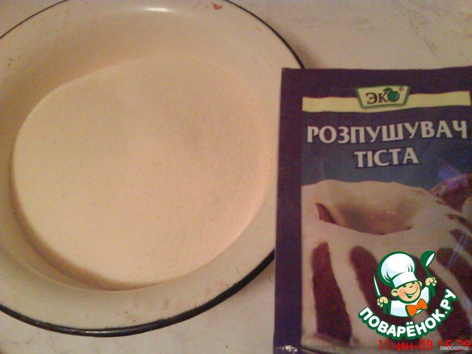 Турецкие пирожные