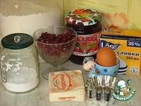 Мини-корзиночки ингредиенты