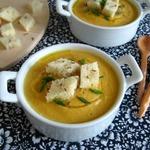 Морковный суп с нутом и тмином