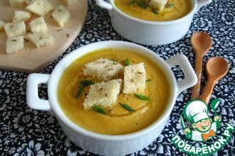 Рецепт: Морковный суп с нутом и тмином