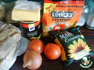 """Салат слоеный """"Фламинго"""" – кулинарный рецепт"""