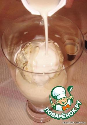 All pour cream. Do not stir!