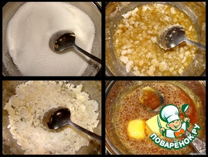 Now cook the caramel. Here everything should be done quickly so that the caramel 1. not burnt, 2. not frozen ahead of time.  In a clean Cup/saucepan, heated the sugar over medium heat. The photo shows: first, the sugar collected in clumps and then starts to melt. At this point, switch the fire to small, all the time interfere (and I still need to photograph ;))  When almost all the sugar melted and turned brown, add the butter (stir-stir-stir) and turn off the heat.