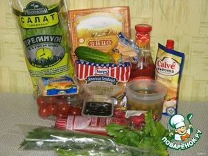 Используемые ингредиенты.