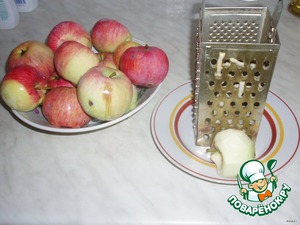 Sugar and water boil syrup. But, in the meantime, prepare the apples. Wash, peel and grate them on a coarse vegetable grater. If the skin of the apples is coarse, then cleaned, and if not, then three.