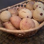 Печенье с вишней и изюмом