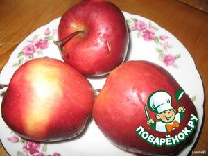 Яблоки хорошенько промыть и немного обсушить