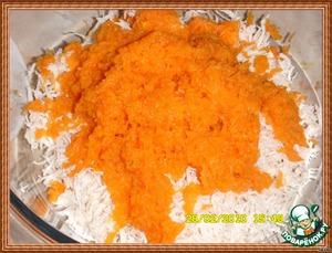 Добавить отварную морковь, натертую через мелкую терку.