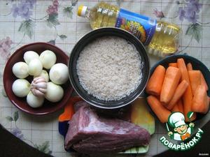 Подготовить все вышеперечисленные ингредиенты   Рис хорошо промыть и замочить в холодной воде