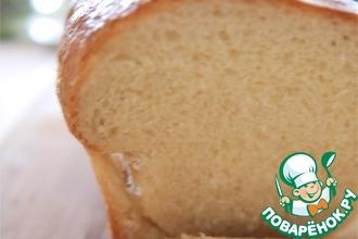 Рецепт: Хлеб бриошь