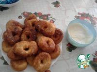 Творожные пончики ингредиенты