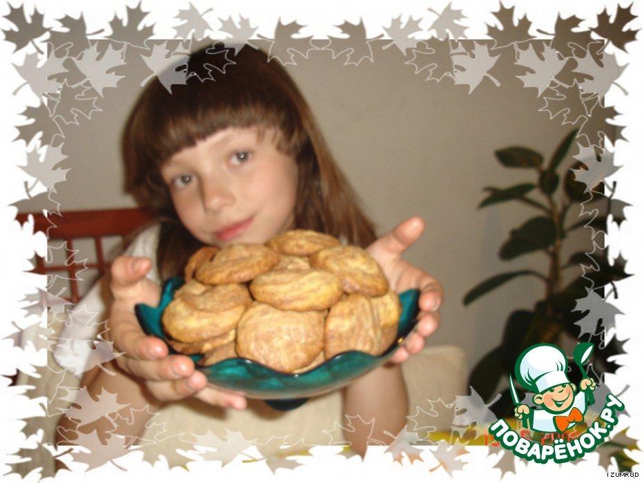 Шоколадно-сливочное печенье!!!