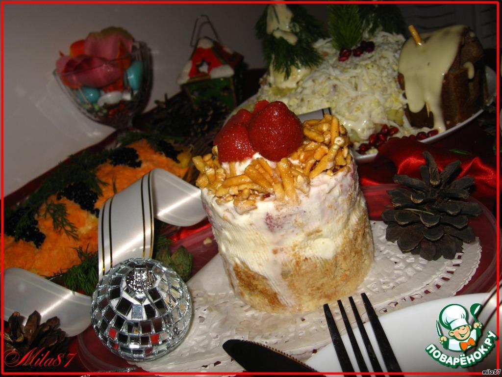 Десерт Зимняя сказка...