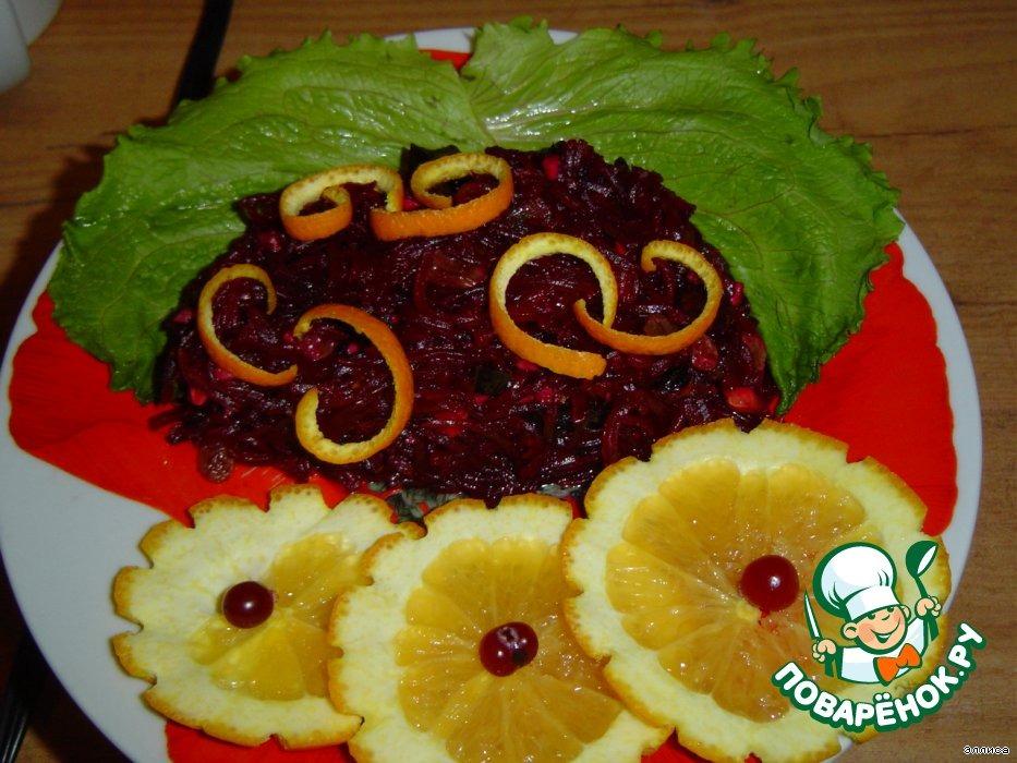 Десертный салат со свеклой