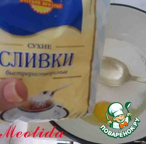 while the cake cools, prepare the orange cream:  mix eggs (2 PCs), dry cream (3st.l.