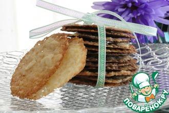 Рецепт: Итальянское печенье