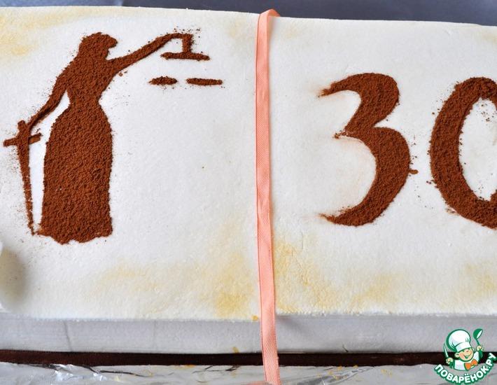 Рецепт: Торт Книга