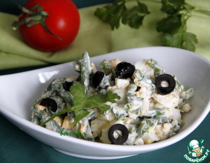 Рецепт: Яичный салат со стручковой фасолью