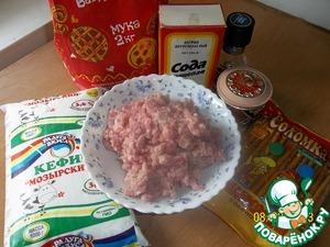 Ложные куриные ножки – кулинарный рецепт