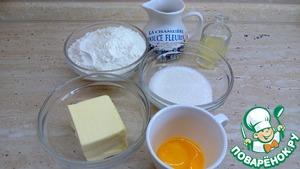 Тарт с голубикой – кулинарный рецепт