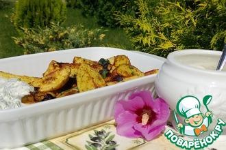 Рецепт: Картофель по-селянски с чесночным соусом