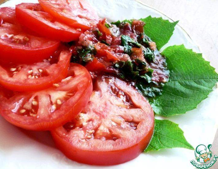 Рецепт: Томаты с сальсой из виноградных листьев
