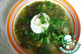 Рецепт: Щи зеленые старорусские