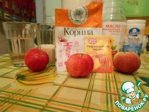 Постный пирог с яблоками: простые и быстрые рецепты яблочного пирога