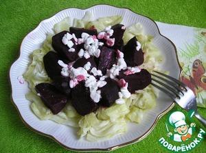 Рецепт Закуска из томленой свеклы с гарниром из капусты и рассыпчатого творожного сыра