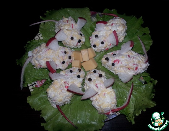 Рецепт: Закуска Мышки
