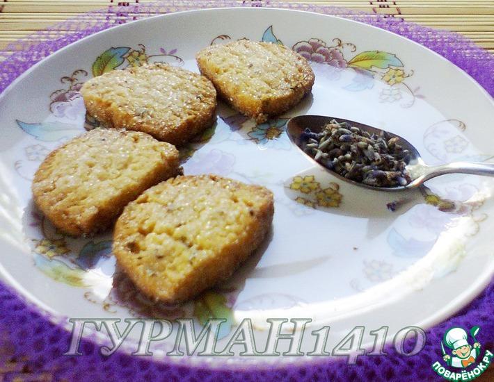 Рецепт: Печенье с цветками лаванды