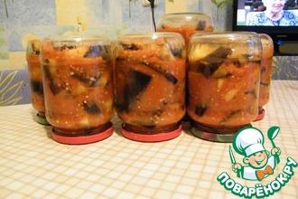 Рецепт: Консервированные баклажаны с помидорами