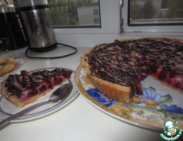 Рецепт: Пирог из песочного теста со смородиной
