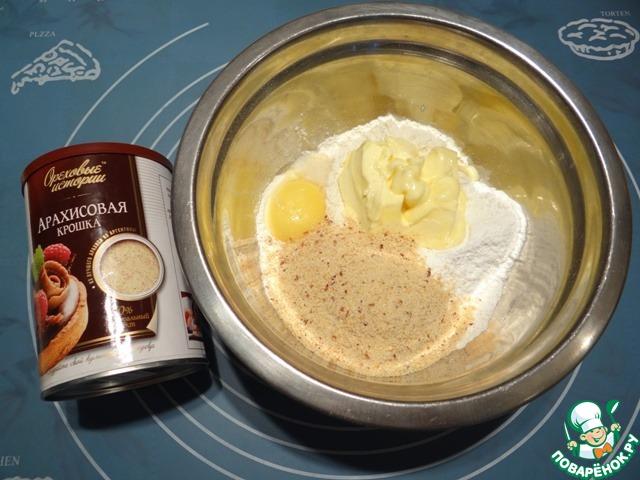 Освежающий десерт из лимонного мусса